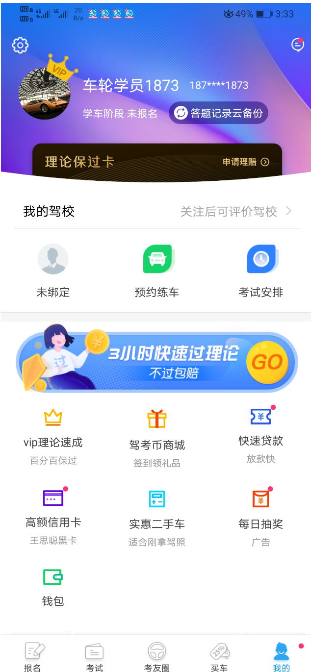 1587371816-78805a221a988e7.png插图(1)